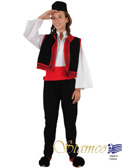 Folklore Vlach Boy Costume