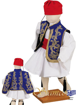 Folklore Tsolias Baby Embroidered Costume